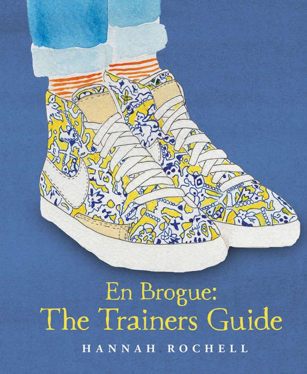 Trainers Guide cover