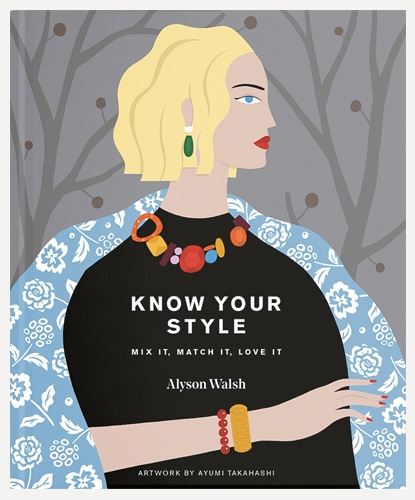 KnowYourStyle-Book